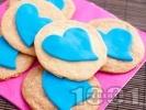 Рецепта Лесни домашни маслени бисквити с украса от захарно тесто